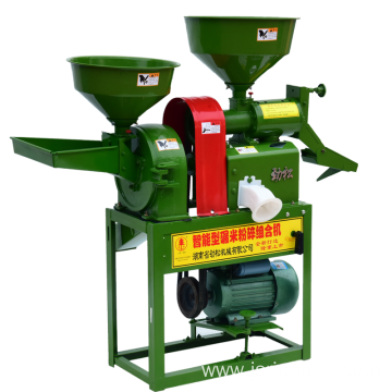 Best quality and factory for Combined Rice Milling Machine Mini Rice Mill Machine Rice Mill Plant supply to Portugal Factories