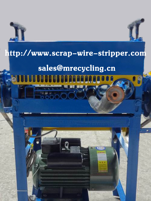 copper stripping machine