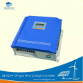 DELIGHT Mppt Wind Solar Hybrid Charge Controller