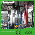 Supply  biomass power generation plant