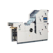 10 Years for Bill Printing Machine ZX47-56 4PY Bill Collating Machine supply to Zimbabwe Wholesale