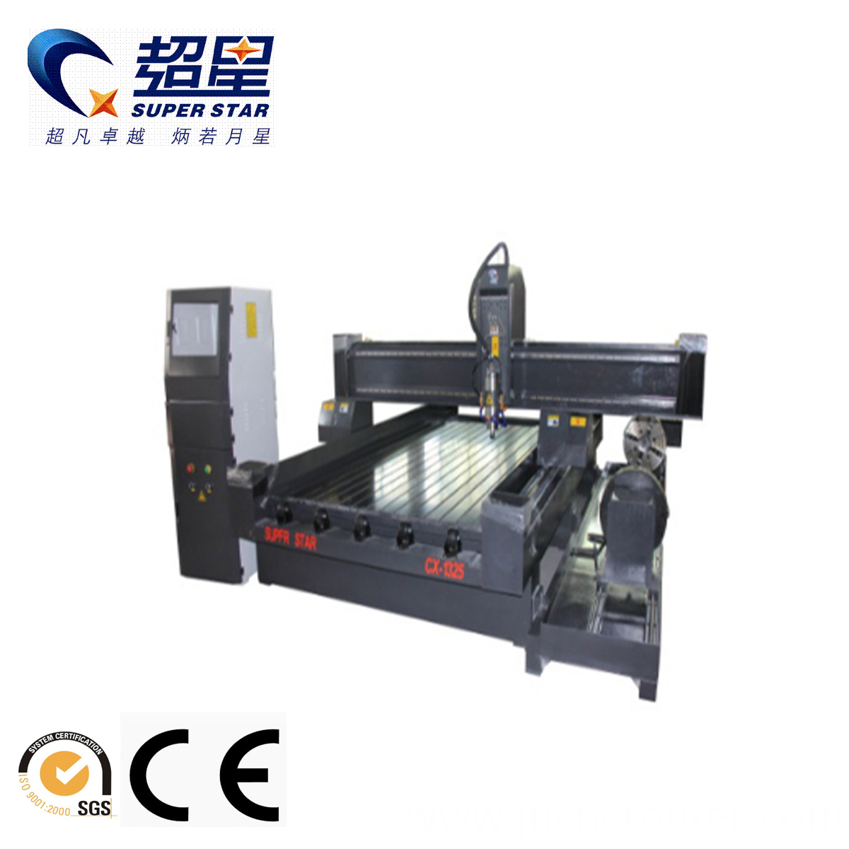 cnc stone carving machine
