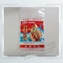 Food Plastic Packaging/Seafood Package Bags