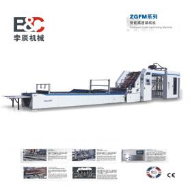 Automatic high speed flute laminating machine ZGFM series