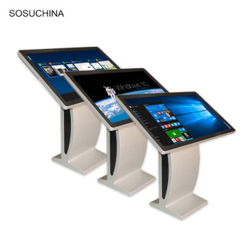 Android Non Touch Advertising Kiosk Floor Standing