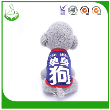 Latest Design Dog Products Company Dog Shirt