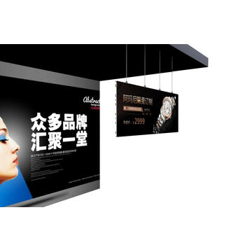 Wall Hanging LED Display advertising screen
