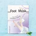 foot care beauty baby foot peeling foot mask