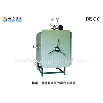 Ordinary horizontal pressure sterilizer