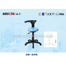 Hospital medical usage chair