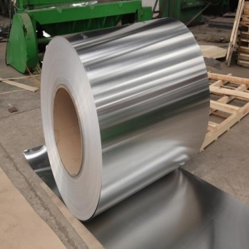 1100 1050 aluminum coil with tension leveled