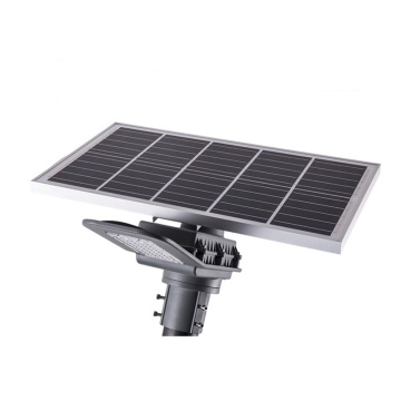60W solar LED street light with remote control