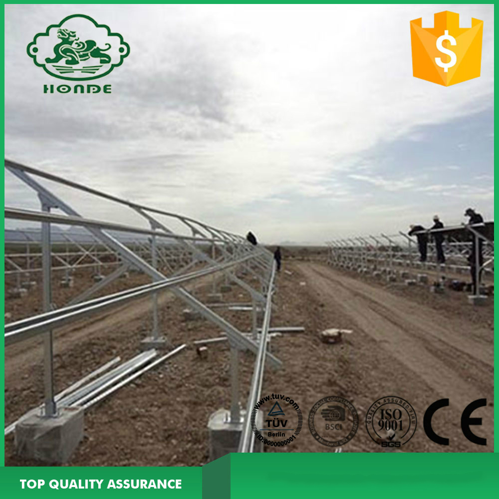 Galvanized High Quality Single Ramming Rail System