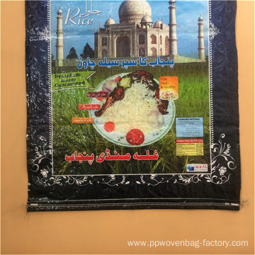 a sack of rice 25kg