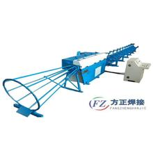 Automatic Straightening Cutter Machine