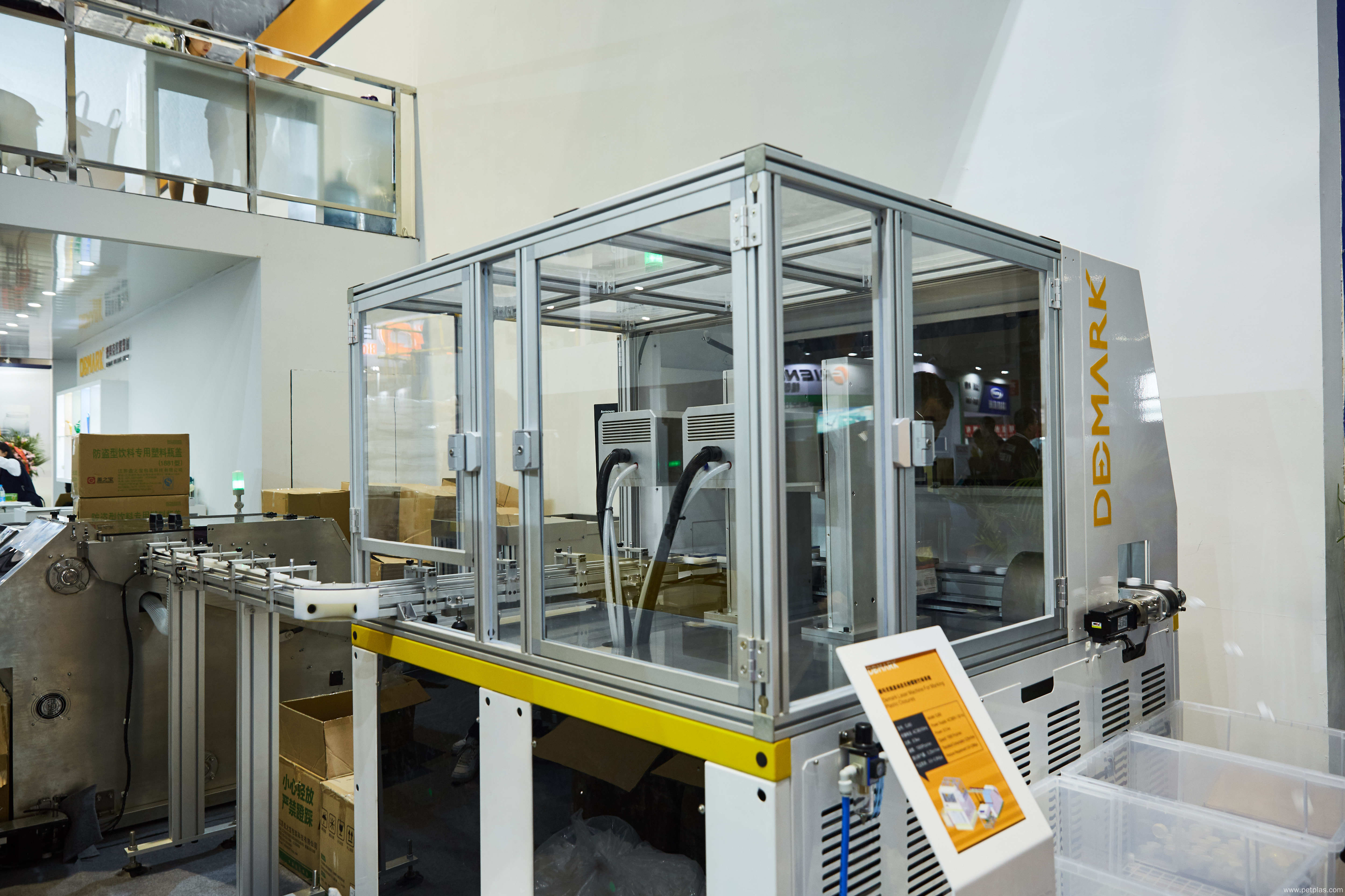 cap compression injection moulding machine