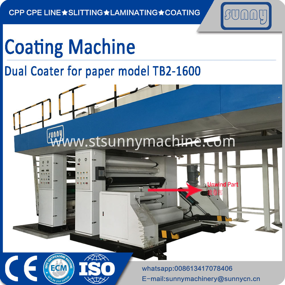 coating-machine