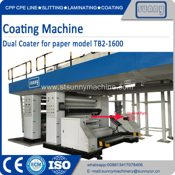 Duplex coating head multifunction pape coating machine