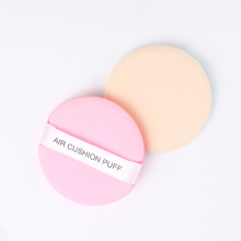 Siponji yopanda-latex BB Cream Air Cushion Puff