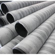 Upvc Permeable Corrugated Pipe China Manufacturers & Suppliers & Factory