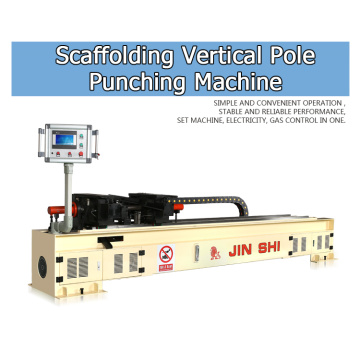 Both sides scaffolding punching machine
