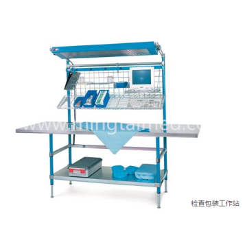 Medical item workbench work station