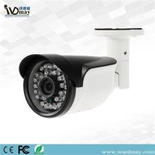 4.0MP HD Security Surveillance IR Bullet AHD Camera