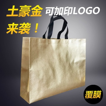 Custom printed logo and plastic bag