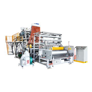 Plastic Embossed Film  Machine For Sale