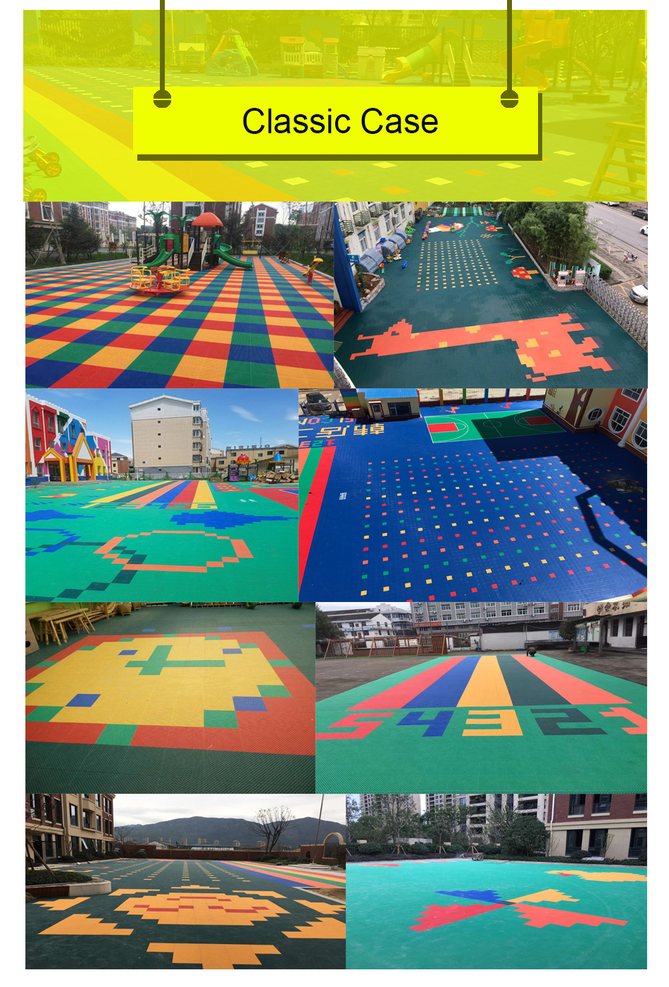 children playground flooring (8)