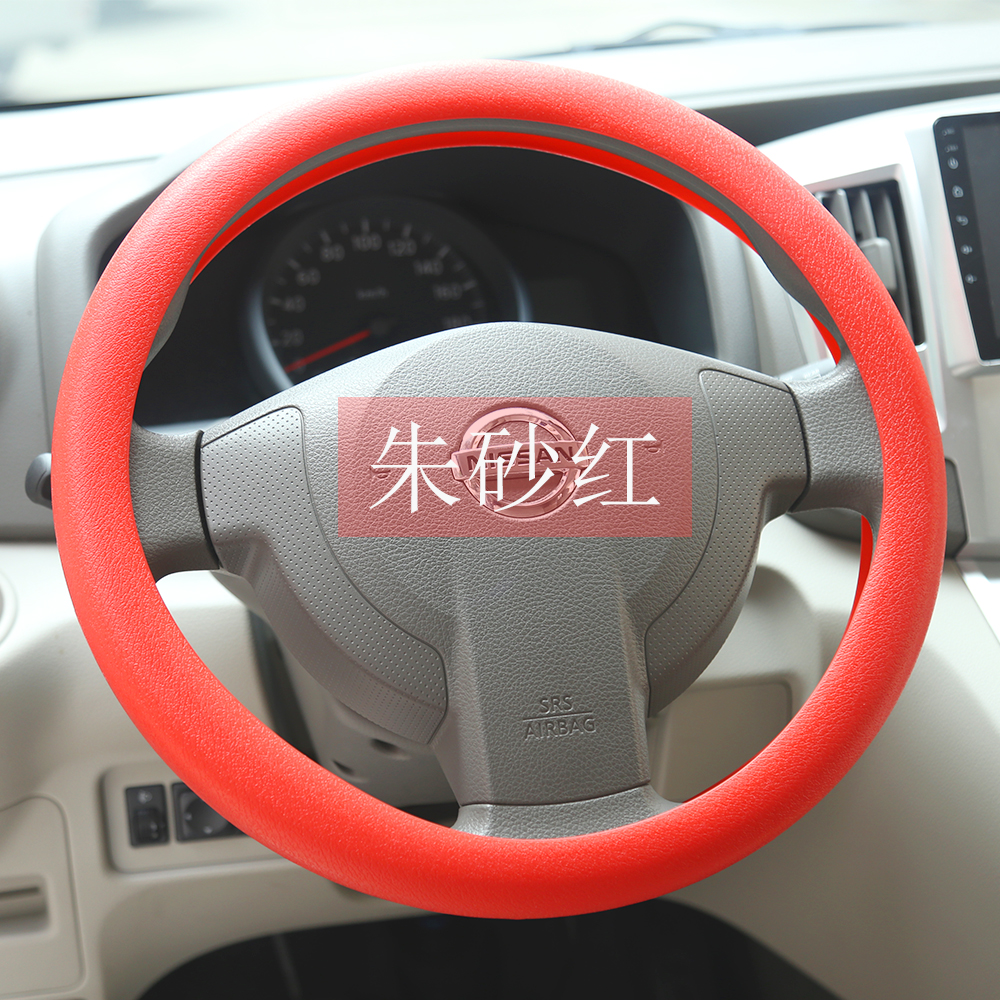 Colorful silicone steering wheel holder