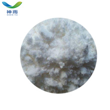Hot Sale Inorganic Salt Ammonium Perchlorate Price