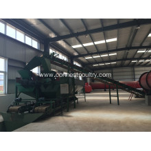 manure fertilizer cooling machine