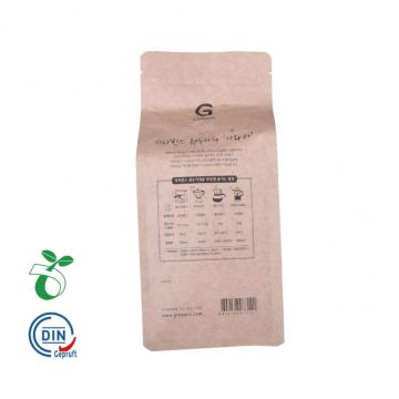 Recycable Flat Bottom  Biodegradable Kraft Food Pouch