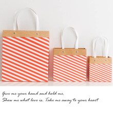 Small stripe Pattern gift box