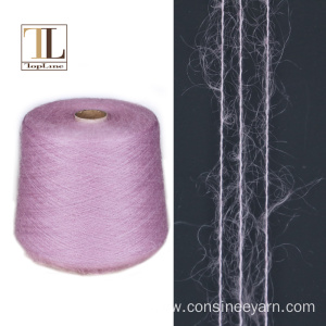 Excellent quality price for Mohair Yarn 35% silk 65% kid mohair blend yarn supply to New Zealand Wholesale