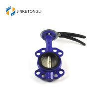 JKTLWD056 triple offset ductile iron butterfly valve connection