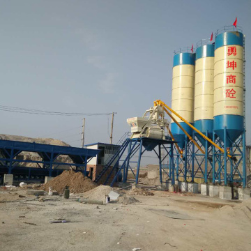 Mini cement ready-mix fixed type concrete batching plant