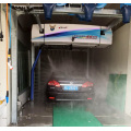Leisuwash S90 high quality affordable touchless car wash equipment