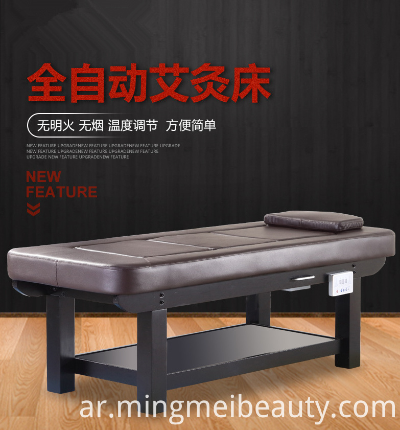 Moxibustion Salon Massage Bed