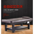 Functional solid wood automatic moxibustion massage bed