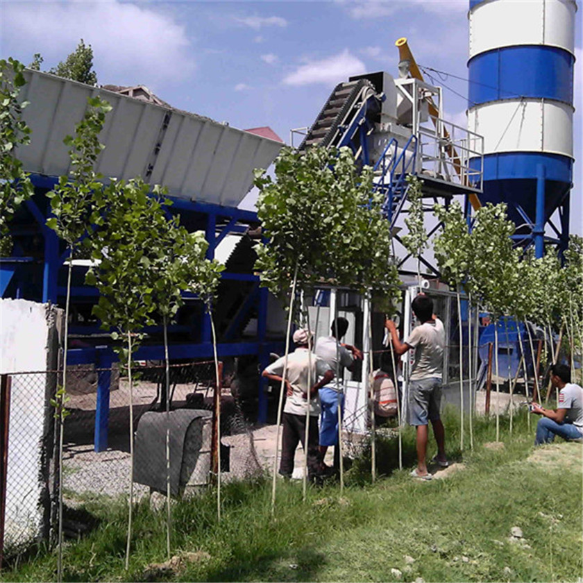 20 Portable Concrete Batching Plant