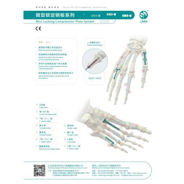 Mini LCP Plate for Phalanges fracture T Type+