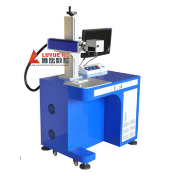Glass LCD Ultraviolet Laser Marking Machine
