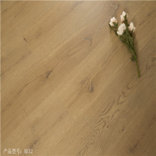 8mm HDF AC4 embossed style laminate flooring