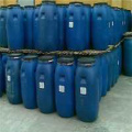 Factory Price Formic Acid For Sale