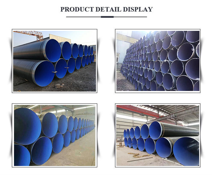 TPEP Coating Pipe display