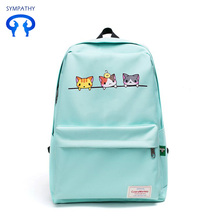 New nylon cute cat leisure travel backpack