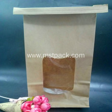 Natural Kraft Paper Box Pouch With Tin Tie