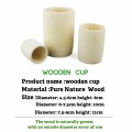 Eco Friendly Wooden Cup Reusable Drinking Cup